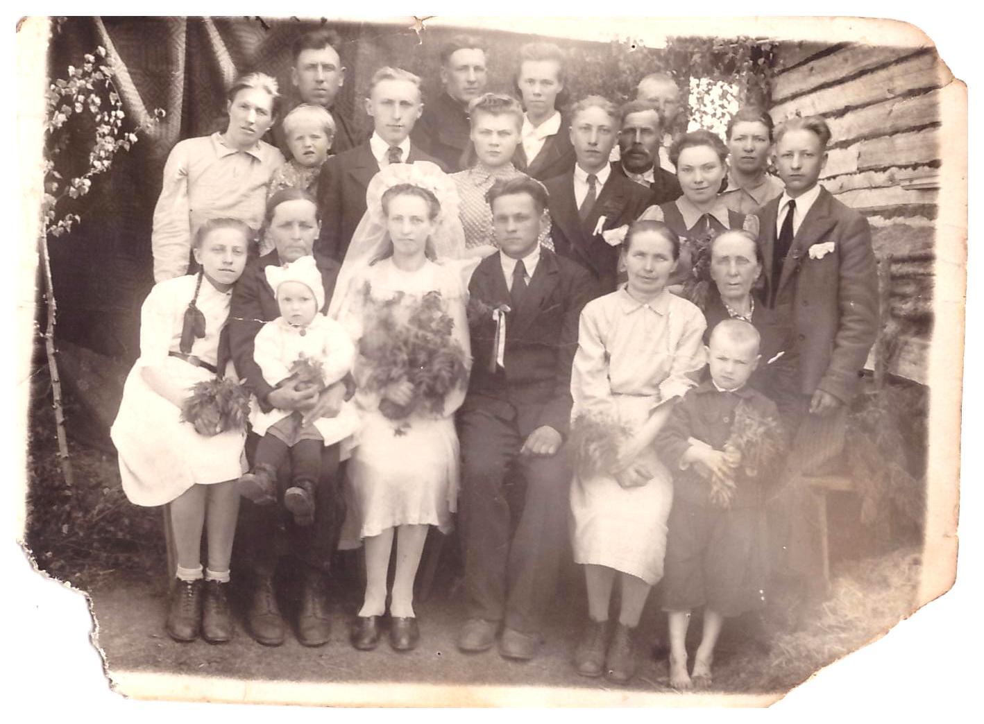 1950г. д.Язни