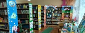 в Долгиновской сельской интегрированной библиотеке (2) - копия