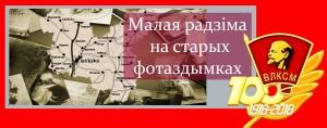 сайткомсомол