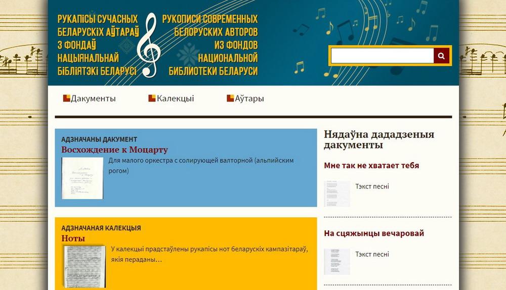 musicnlbby