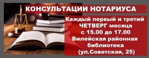 сайт-300x118