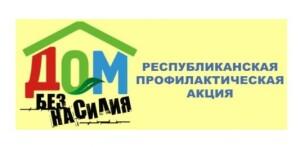 logo-533x261